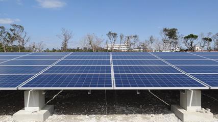 新エネルギー太陽光発電所-沖縄太陽光発電所のメガソーラーファーム1「登川発電所」-